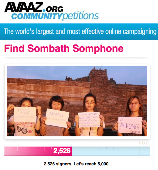 Avaaz-screenshot-14Jan