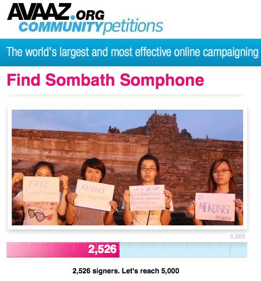 Avaaz-screenshot-14Jan
