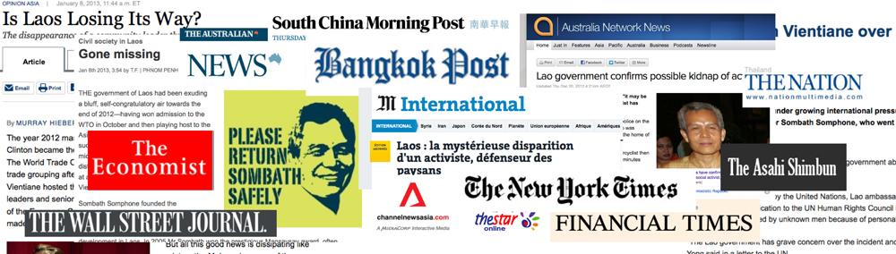 Sombath media banner