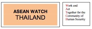 ASEAN Watch