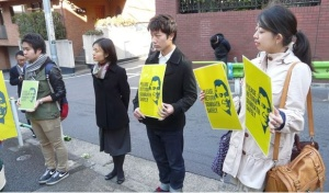 Members of Amnesty International Japan and Human Rights Watch protest at the Laos Embassy in Tokyo in December 2013. (Hideki Yakabayashi)