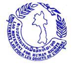 MLDH LMHR-Logo