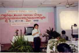 SB-Training-1992