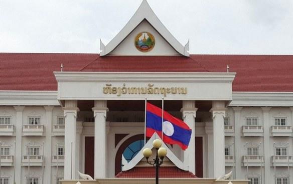 Lao Cabinet Building